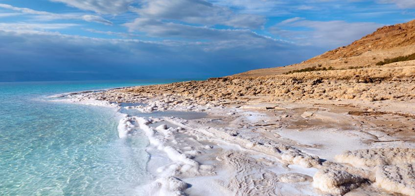 What Makes the Dead Sea A Special Source Of Cosmetic Products?